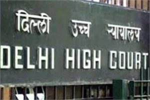 Doctrine of tooth for tooth, eye for eye can't be applied: HC