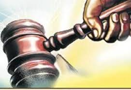 Patna HC dismisses bail pleas of senior IAS officer, 13 others