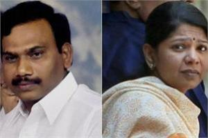 Everybody saw 2G scam when there was none: Special CBI judge
