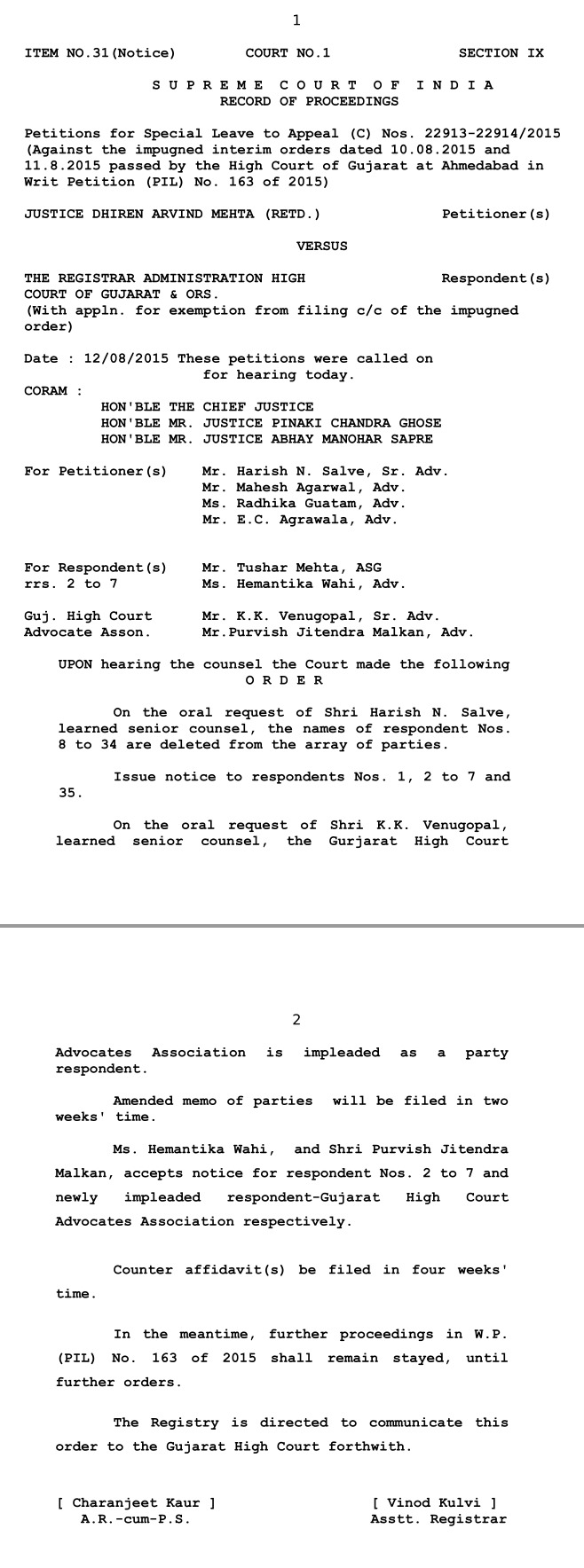 Today's SC order