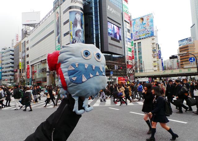 monstruo come destinos en tokyo