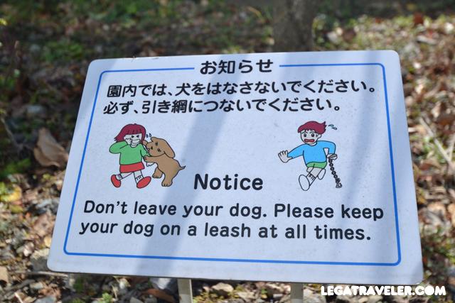 Carteles_japoneses09