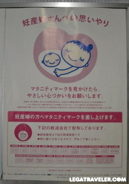 Carteles_japoneses13