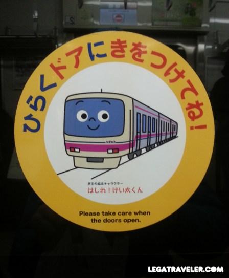 Carteles_japoneses15