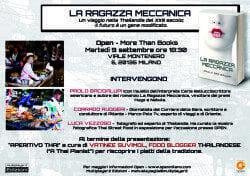 Invito_RagazzaMeccanica-e1409606520579 La ragazza meccanica: presentazione a Milano Eventi