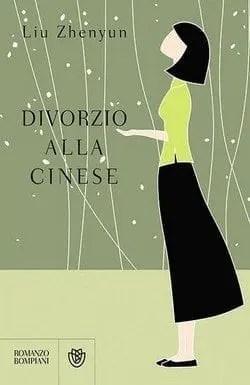 Divorzio alla cinese di Liu Zhenyun