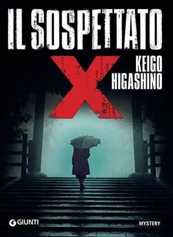 Recensione di Il sospettato X di Keigo Higashino