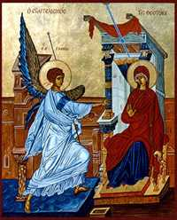First Joyfull Mystery of the Rosary - Annunciation