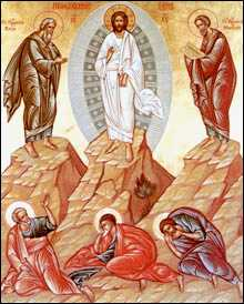Fourth Luminous Mystery of the Rosary -Transfiguration