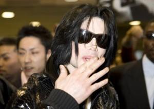Michael Jackson enfants concert de Diana Ross