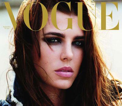 Charlotte Casiraghi dans Vogue- Je ne suis pas une princesse