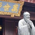 Faire honneur au thé au Temple de Confucius