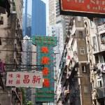 Première journée à Hong Kong : un visa et du tourisme
