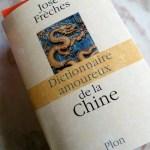 GrandBondMilieu_Dictionnaire_Amoureux_Chine