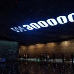 Mémorial du massacre de Nankin : grande Histoire et petite propagande