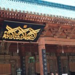Xi'an #3 : coup de coeur pour le quartier musulman