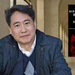 Polar chinois de l'été : Mort d'une Héroïne Rouge