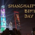 Une année en Chine
