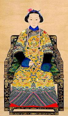 Impératrice Ci'an (portrait officiel)