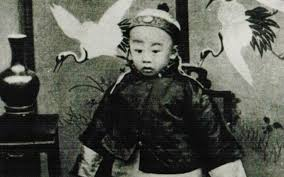 Empereur Puyi enfant