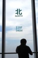 A 546 m au dessus du sol...