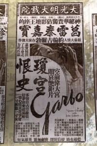 Garbo star en Chine