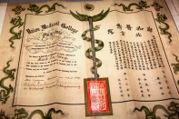 Association médicale de Pékin