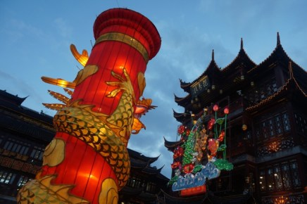 GrandBondMilieu_Fête_lanternes_Shanghai (2)