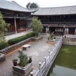 Tuanshan, un village chinois