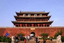 Porte de Chaoyang