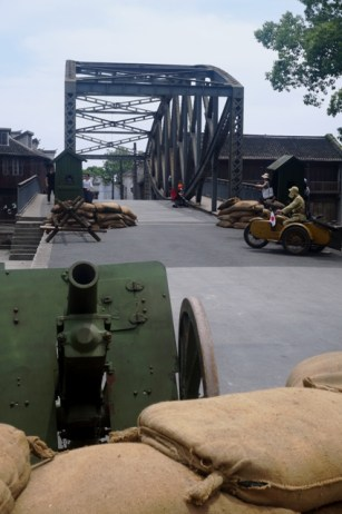 """Guerre sino-japonaise sur le """"Waibadu Bridge"""""""
