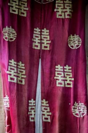 A l'intérieur du musée des tulou dans le tulou des Zhang