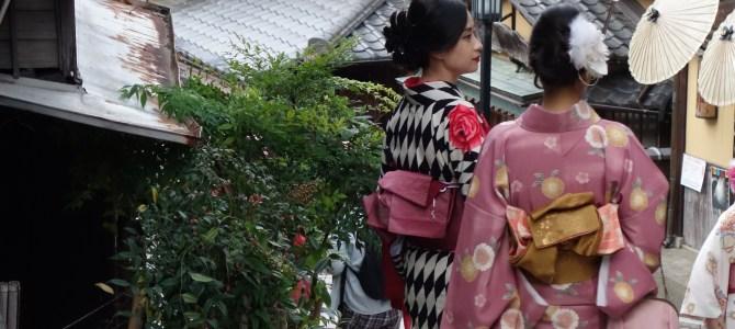 Kyoto, le coup de coeur incontournable