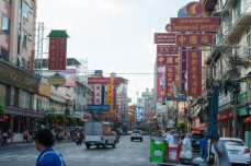 Chinatown and its signs!