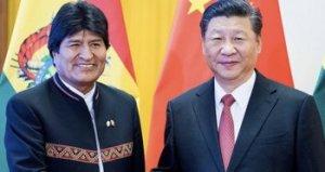 Bolivie : l'essor de la Chine, une inspiration dans la lutte contre la pauvreté et l'indignité imposées par les États-Unis -- Fiona EDWARDS