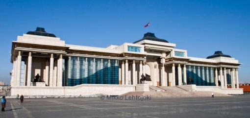 mongolian parlamentti