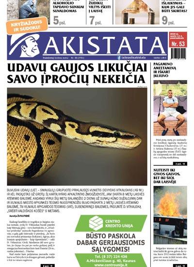 Akistata Nr.53 (2020 m.)
