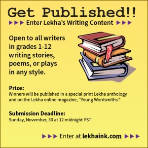 Young Authors Writing Contest