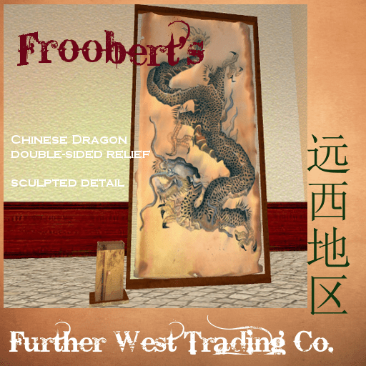 A dramatic DRAGON in relief. With free lantern