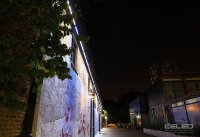 Landscape Lighting Wall Wash | Lighting Ideas