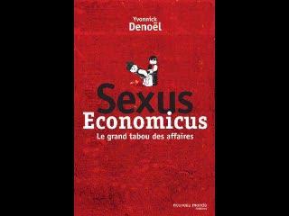 exus economicus