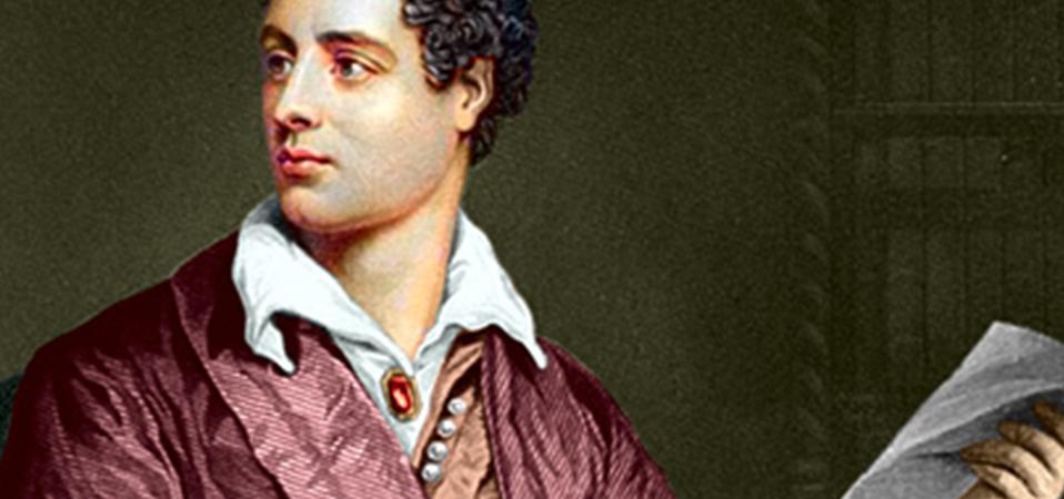 Narcissisme et Lord Byron, par Lotfi Hadjiat