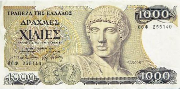 Grexit : les points marquants de la mascarade UE