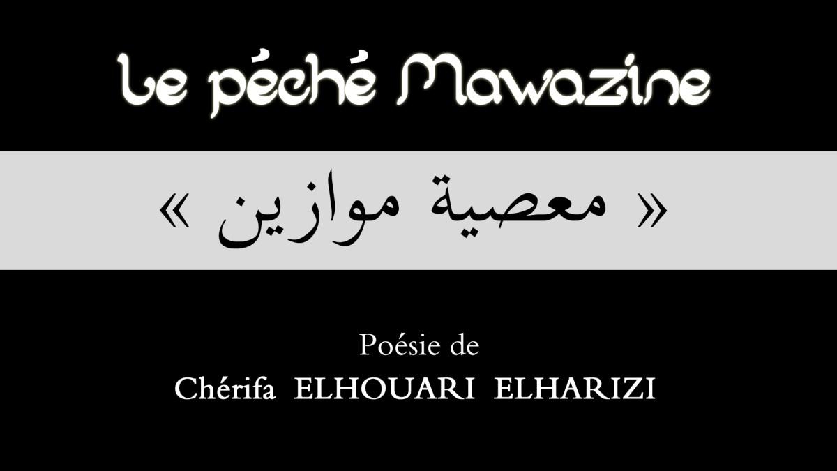 Poésie : «Le péché de Mawazine»