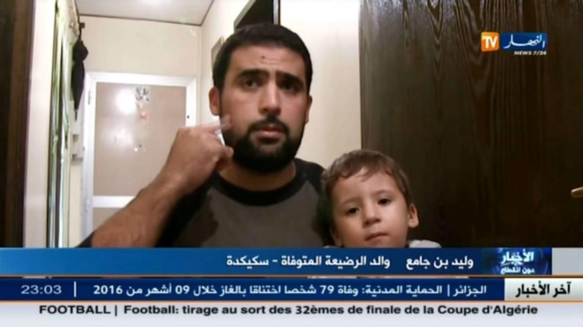 Vaccins —  Cri de détresse des parents de Amina : « Le vaccin a tué mon enfant » !