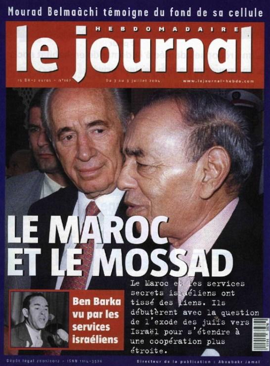 maroc-hassan2-mossad-israel-traitre