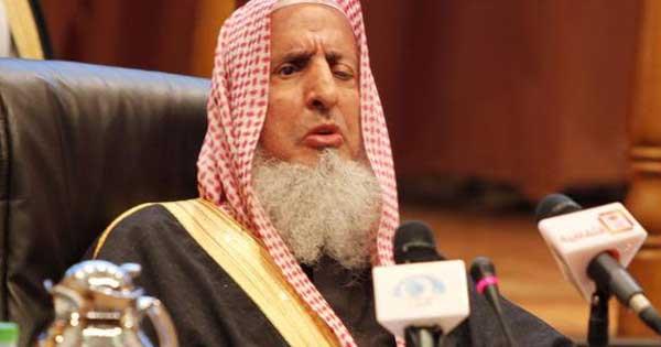 Le grand mufti de la saoudie maudite appelle les musulmans à s'allier avec Israël pour combattre le terrorisme