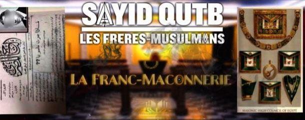 sayid_qutb_fm