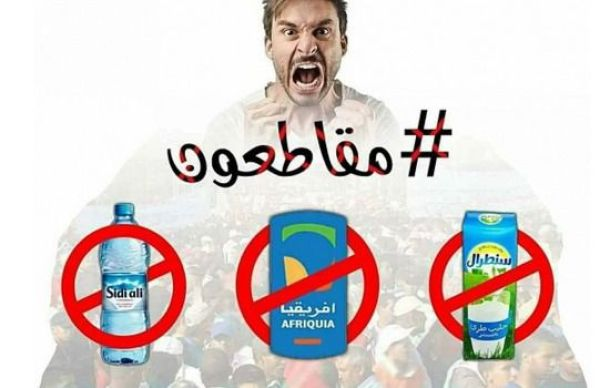 boycott_maroc