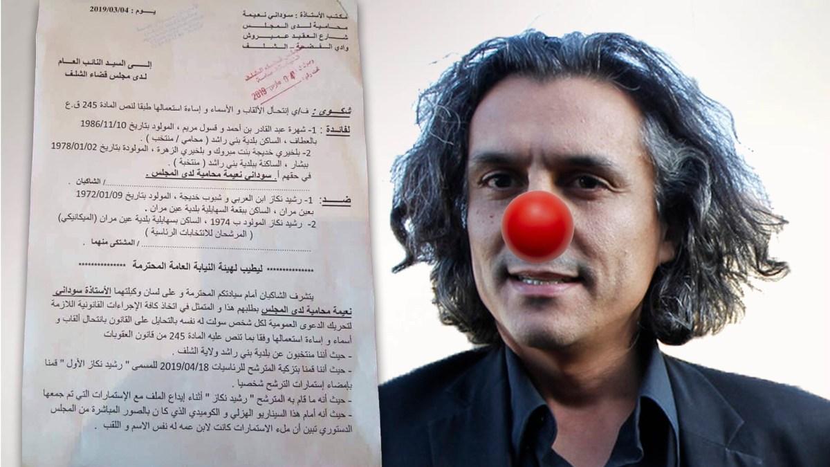 Dépôt de plainte par des élus contre Rachid Nekkaz pour usurpation d'identité
